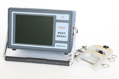 btrc-iii型频响法,阻抗法变压器绕组变形测试系统