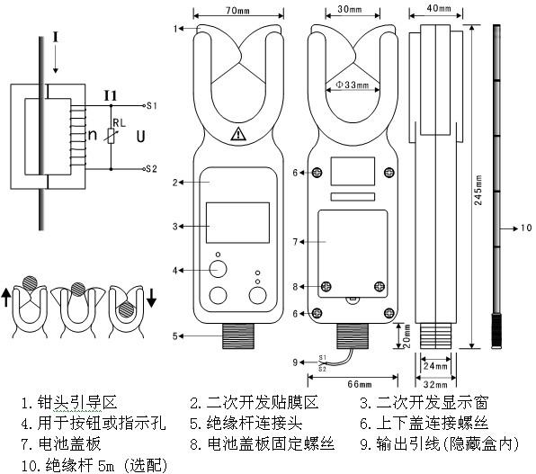 etcr148a超大口径钳形电流传感器适用于交流